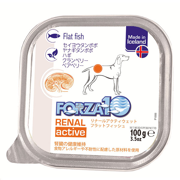 FORZA10 actiwet(アクティウェット)